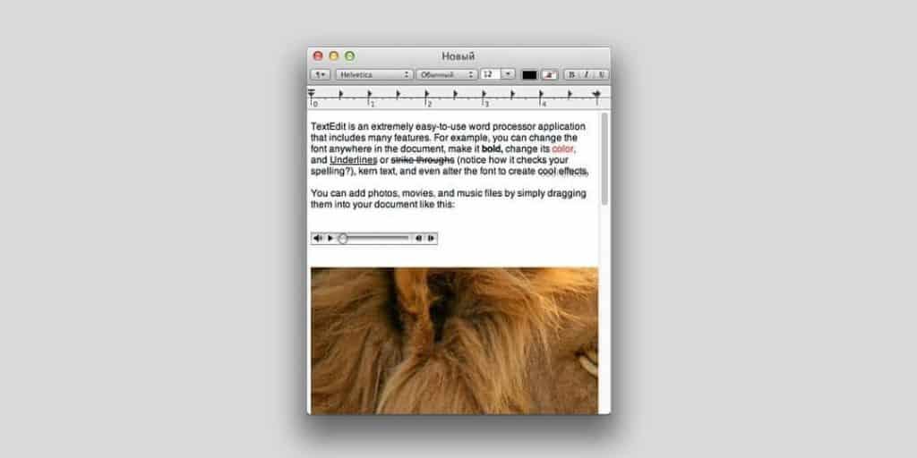 Text Edit - Best writer Apps 2020