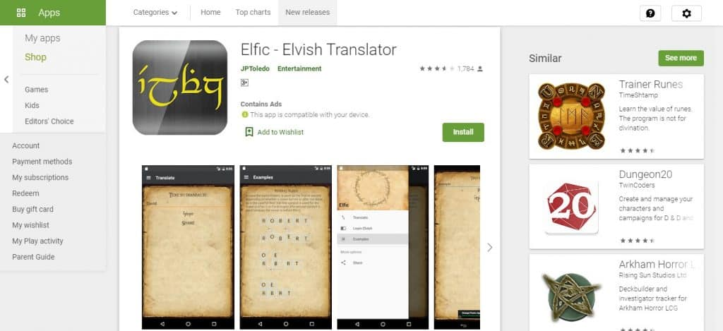elvish translator